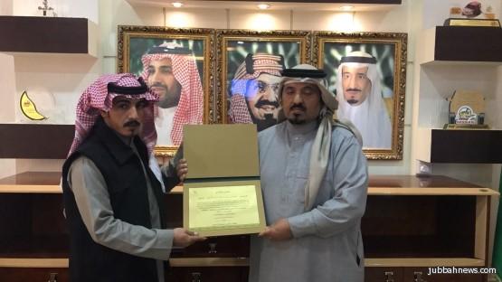 تقديراً لجهوده سمو رئيس هيئة السياحة والتراث الوطني يشكر رئيس مركز إمارة مدينة جبة
