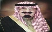 تعاوني جبه يعلن الجوامع التي ستقام صلاة الأستسقاء بها