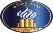 جامعة حائل تُعلن موعد الدراسة في فرعها بمدينة سميراء
