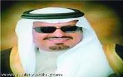سعود بن عبدالمحسن يرعى حفل جائزة حائل للقرآن الكريم..اليوم
