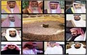 مسؤولي الدوائر الحكومية وأعيان وأهالي وشعراء #جبة يقدمون التهنئه بمناسبة عيد الأضحى