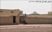 أهمال مصلى العيد في #قناء قتل فرحة العيد