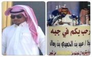 بصوت جباوي الشاعر حسين الشمري يتغنى في الصحابي ابو هريره رضي الله عنه