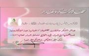 دار زينب النسائية لتحفيظ القرآن تكرم إخبارية #جبة ضمن شركاء النجاح