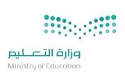 قائد مدرسة طارق بن زياد ب #جبة يعتمد أندية النشاط الطلابي وتنفيذ أكثر من 45 نشاط