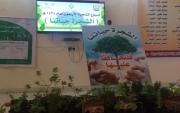 تدشين فعاليات أسبوع الشجرة ٤٠ في مدرسة طارق بن زياد بجبة بالتعاون مع بلدية جبة