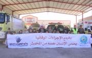 زيارة طلاب مدرسة الروض الابتدائية لمركز الدفاع المدني ب #جبة