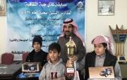 على مستوى مدارس قطاع جبة الإبتدائية مدرسة طارق بن زياد تفوز بجائزة نادي جبة الثقافية